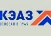Подбор персонала для завода КЭАЗ
