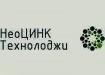 Подбор конструктора в Москве для Неоцинк Технолоджи