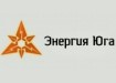Подбор инженеров РЗА. ООО Энергия Юга