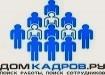 domkadrov.ru - бесплатная подача вакансий