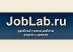 ТОП-5 сайт поиска работы Joblab.ru (бесплатный)