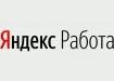 Поиск работы на Яндекс.Работа