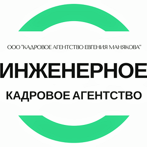 Recruiting Agency in Russia