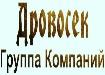 Подбор персонала для строительной компании Дровосек